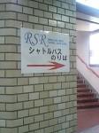 rsr06-103